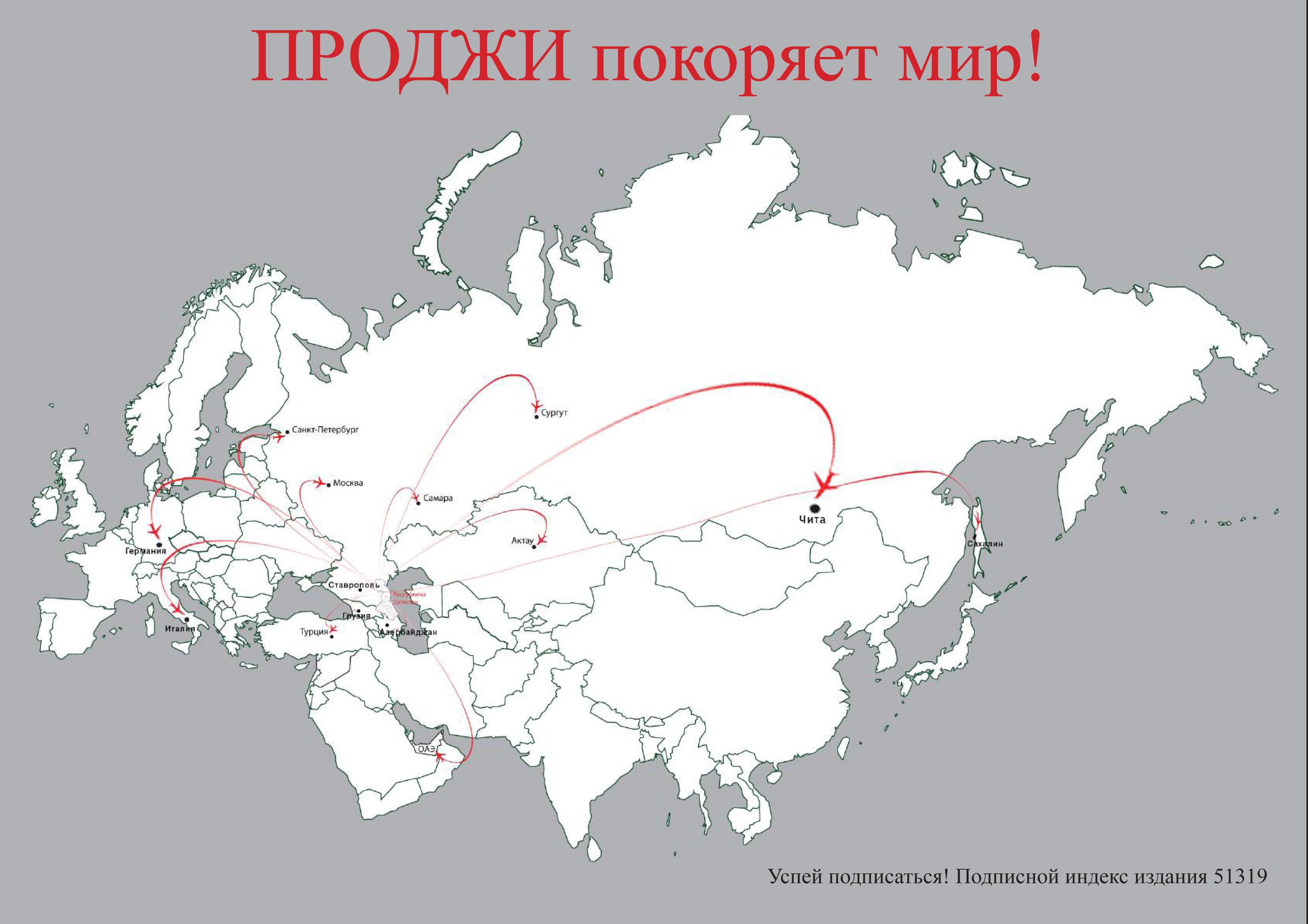 Prezentatsiya Prodzhi-6