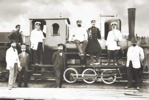Железнодорожное начальство