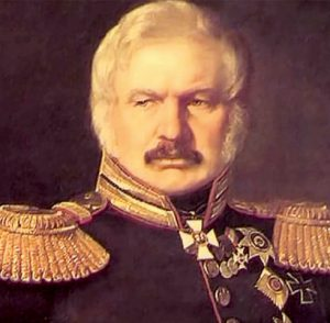 А. П. Ермолов, генерал от инфантерии